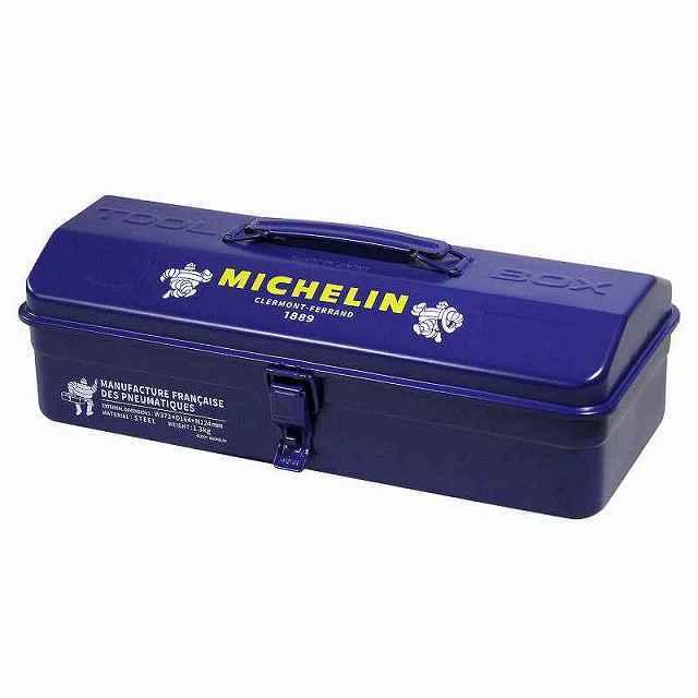 ミシュラン 工具箱 スチールボックス シンプル デザイン DIY アウトドア用品 工具収納ボックス