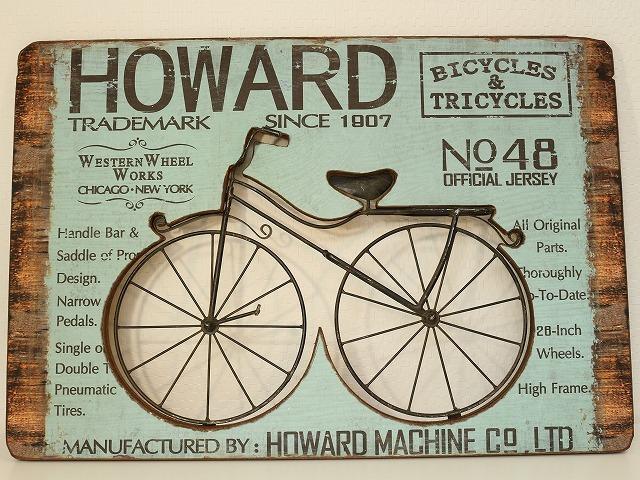 自転車をモチーフにした、インテリアパネル、アンティークを多く展開している。