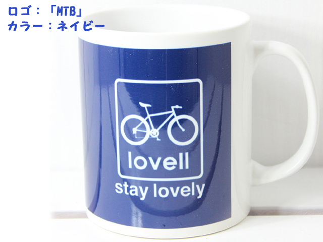 自転車,おしゃれ,自転車柄,ロードバイク, 雑貨,自転車雑貨,北欧,マグカップ 北欧,マグ 大きい,マグカップ コーヒーカップ ラベル