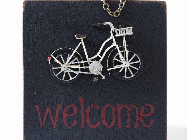 ウェルカムボード 玄関 自転車/welcome プレート/ウェルカム 看板 自転車モチーフ/おしゃれ 雑貨/ミニチュア サイン アンティーク