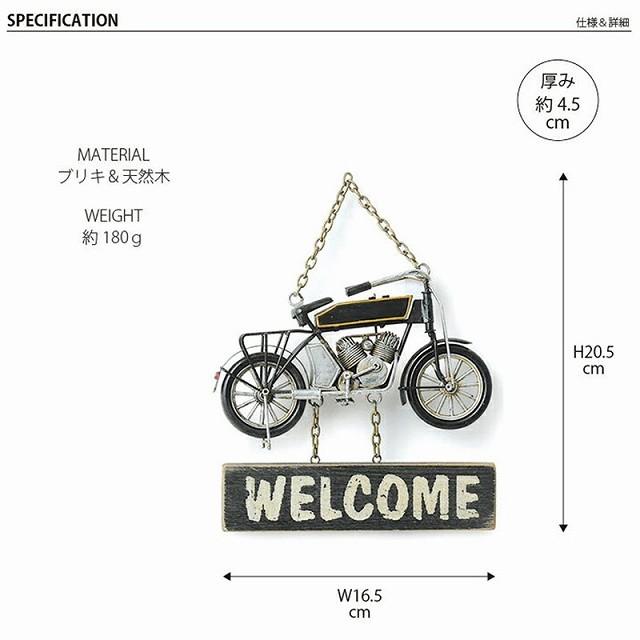 VW ビートル WELCOME プレート オートバイ モペット ウェルカムボード 玄関 ブリキサインプレート ミニチュア看板 サインボード