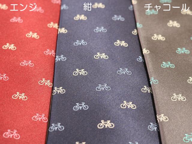 父 ギフト,プレゼント,ネクタイ ブランド,西陣製 ネクタイ,ネクタイ 自転車柄,柄 ネクタイ,自転車 ネクタイ,モチーフ,西陣,日本製
