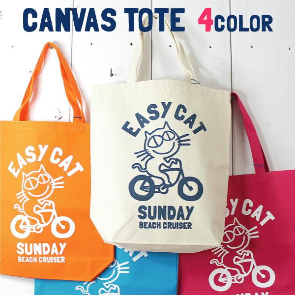 キャンバストートバッグ,コットンキャンバス,自転車トート,自転車,おしゃれ,ロードバイク,トートバッグ,トート レディース,トート メンズ