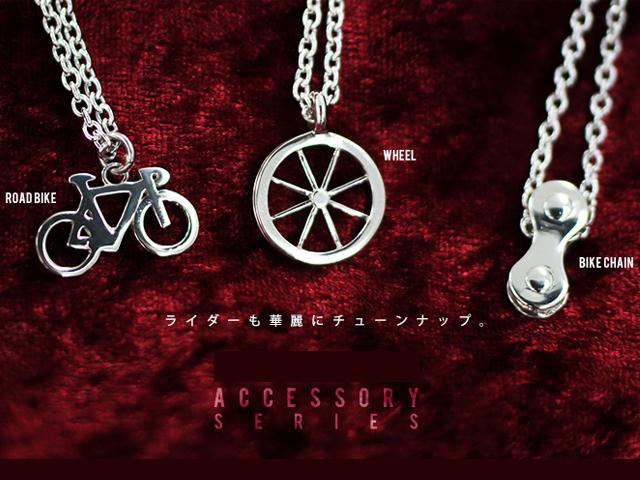 ネックレス メンズ シンプル/ネックレス シルバー925/自転車 モチーフ/ロードバイク/ホイール/バイクチェーン/彼女 妻 プレゼント