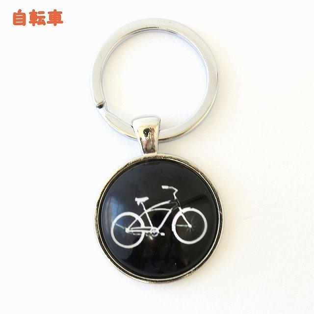 自転車キーホルダー バイクモチーフ バッグチャーム スポーツ サイクルリスト ギア チェーン モチーフ かわいい バイシクル