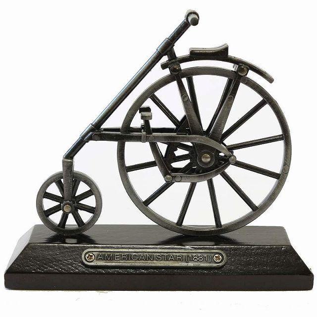 自転車ミニチュア模型 だるま自転車 American star 1881 年型 模型 自転車