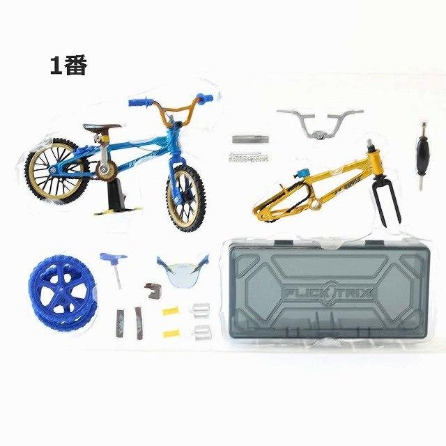 自転車 BMX キット 自転車模型 自転車ミニチュア BMX ミニチュア フリースタイル BMX 自転車雑貨 自転車モチーフ 自転車好き