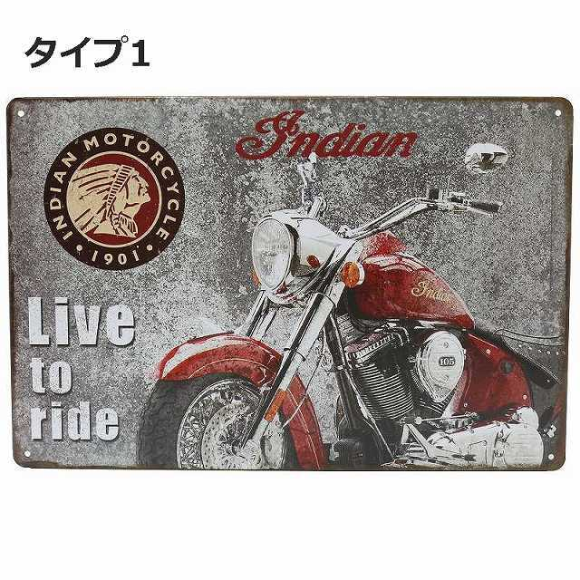 バイク柄 ブリキサイン バイク ブリキ看板 バイクモチーフ ブリキボード アメリカン バイカー