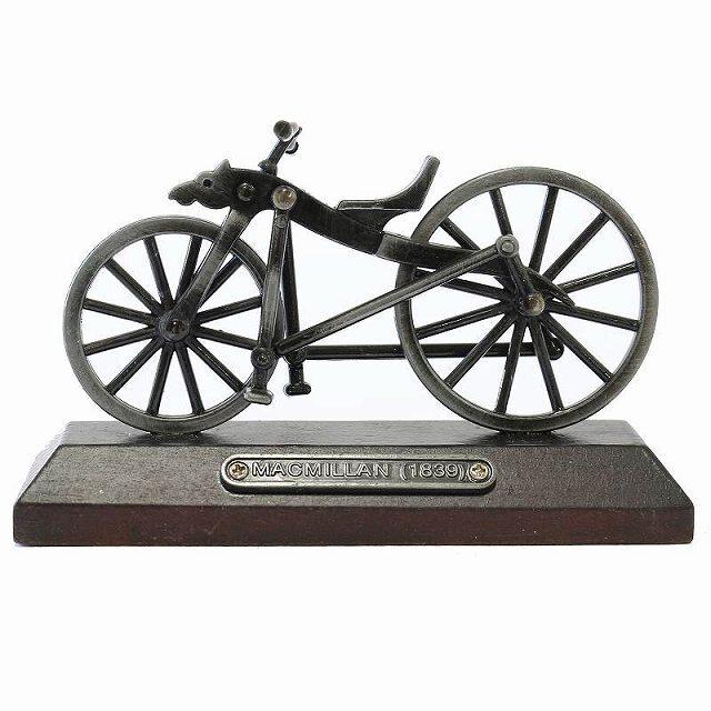 Macmillan マクミラン 1839 年型 自転車 模型 自転車 ミニチュア 雑貨 部屋 インテリア 小物 置物