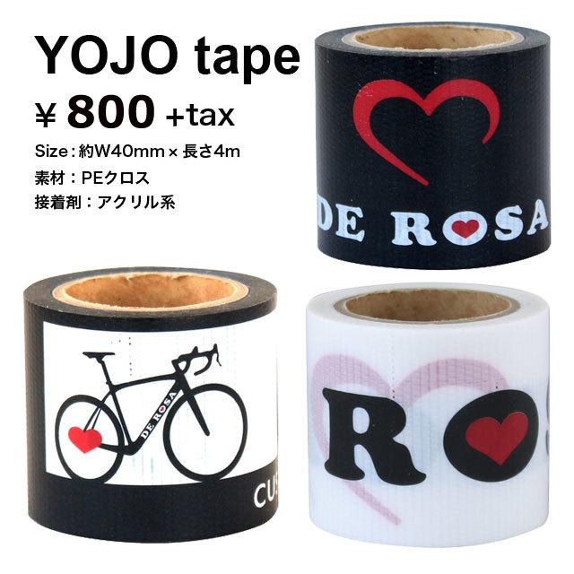 YOJO TAPE かわいい 自転車柄 DE ROSA デローザ derosa ハート 自転車モチーフ おしゃれ 自転車レース 自転車雑貨