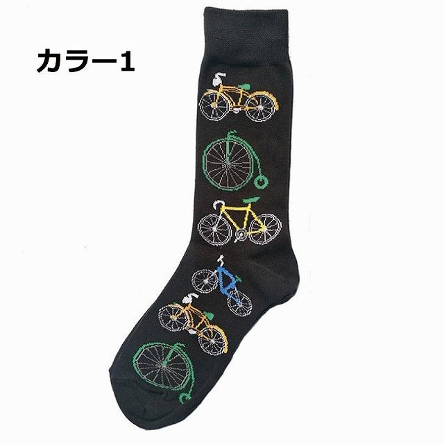 Happy Socks ソックス 自転車 クルー丈 ソックス 靴下 メンズ レディス ロードバイク 自転車柄 自転車好き プレゼント ギフト