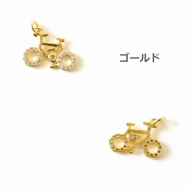 自転車 ペンダント メンズ レディース ミニチュア ペンダント ネックレス おしゃれ ペンダント 手作り ハンドメイド素材 DIY