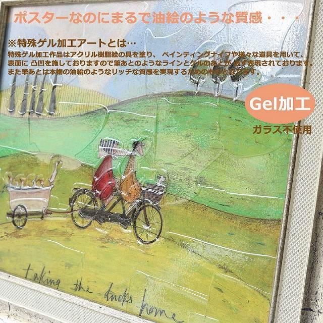 自転車ポスター ゲル加工 おしゃれ 自転車 レトロ自転車 アートフレーム北欧 インテリアアートパネル「アヒル送迎サービス」サムトフト