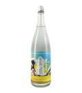 MUGEN 白波 The Tropical Wave 1800ml