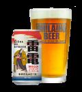 雷電季節仕込みビール 秋仕込みインディアペールエール