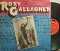 【英Polydor】Rory Gallagher (Taste)/Blueprint