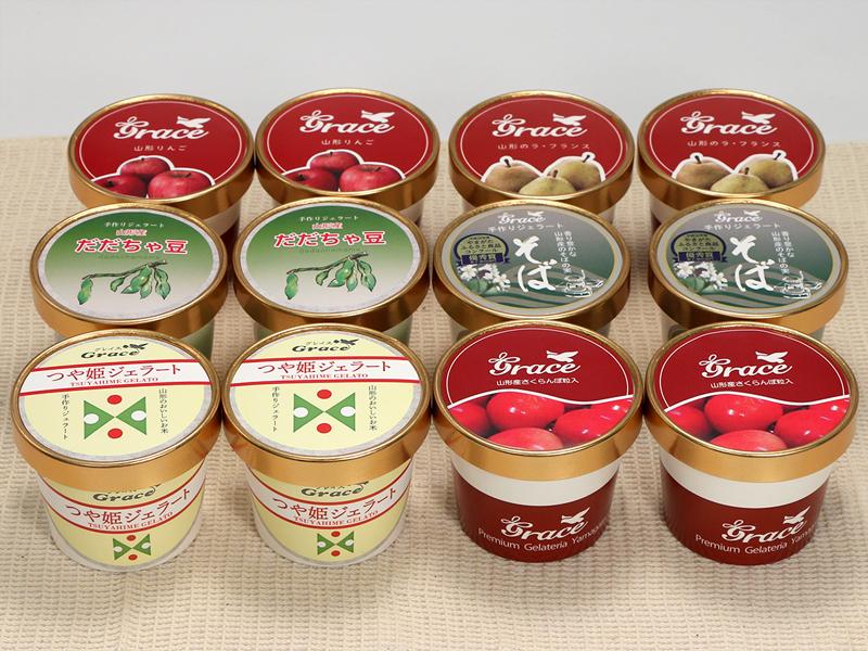 山形特産農産物のジェラート12個詰合せ