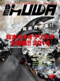 絶版品を他では買えない通常価格で!!BE‐KUWA NO.60 日本のオオクワガタ大特集!!
