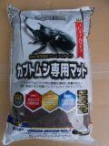 MIKUカブト専用マット1袋5L @580円