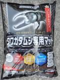 MIKUクワガタ専用マット1袋10L @980円