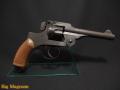 二十六年式拳銃 ガスガン