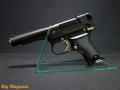 九四式自動拳銃 前期型ヘビーウェイト ダミーカートリッジ式モデルガン
