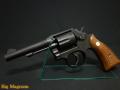 M10 ミリタリー&ポリス 4インチ .38spl HW Ver.3 モデルガン
