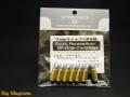 9mmパラベラム Wキャップカートリッジ 7発 EVO2用