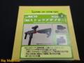 【Leapfrog】 forMAC10 M4ストックアダプター CGP04