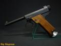 十四年式拳銃 末期型 ダミーカートモデル