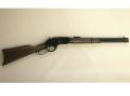 NEW ウィンチェスター M1873 カービン