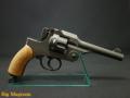 二十六年式拳銃 HW モデルガン 木グリ標準装備