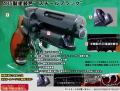 高木型弐0壱九年式 爆水拳銃 Vol.1.5 塗装版スチールブラック