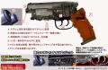 高木型弐0壱九年式 爆水拳銃 Vol.1.5 クリアブラック