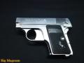 【マルシン】 Colt.25 AUTO シルバーABS