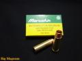 44マグナム 8mmBB リアルXカートリッジ 6発
