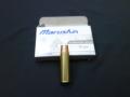 454カスール 6mmBB リアルXカートリッジ 6発