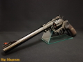 スーパーレッドホーク 9.5インチ ディープブラック 6mm