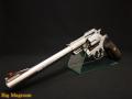 スーパーレッドホーク 9.5インチ ステンレスシルバー 6mm