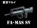FA-MAS SV