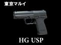 HG USP