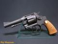 M1917 HE2 4inch カスタムHW モデルガン