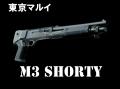 M3 ショーティー