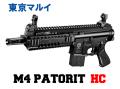 M4パトリオット