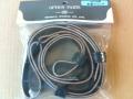 M700 革製スリング 黒