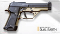 M93RCC コンバットクーリエ デュアルアース