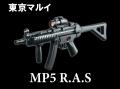 H&K MP5 R.A.S