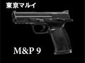 M&P 9