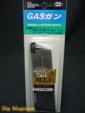 ガスブローバックシリーズ MEUピストル用スペアマガジン ステンレスタイプ (コルトガバメント、デトニクスに使用可能)