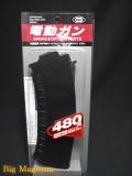 次世代電動ガン AK74シリーズ共通 480連射マガジン